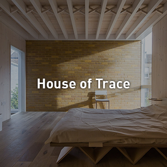 thumbnail_house_of_trace